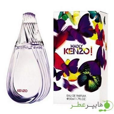 Kenzo Madly Kenzo