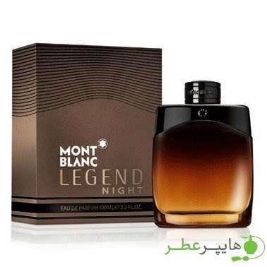 Montblanc Legend Night