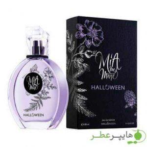 J Del Pozo Mia Me Mine Halloween
