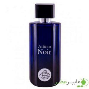 Fragrance World Adicto Noir
