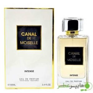 Fragrance World Canal De Moiselle Intense