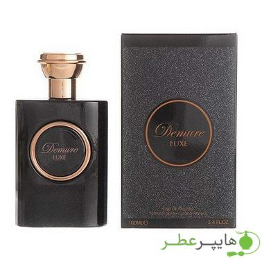 Fragrance World Demure Luxe