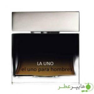 Fragrance World La Uno