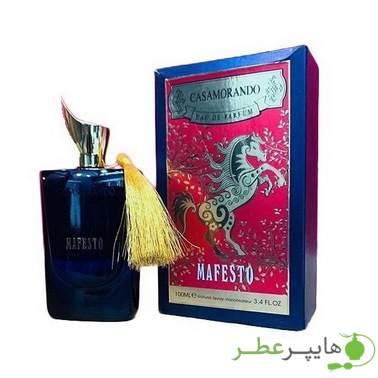 Fragrance World Mafesto