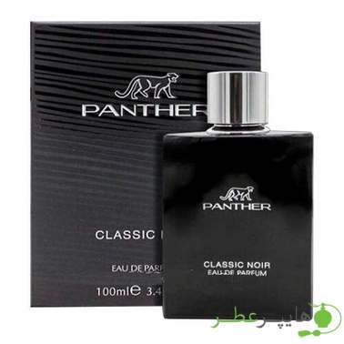 Fragrance World Panther Classic Noir
