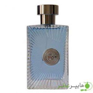 Fragrance World Versus Homme