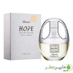 Rasasi Hope